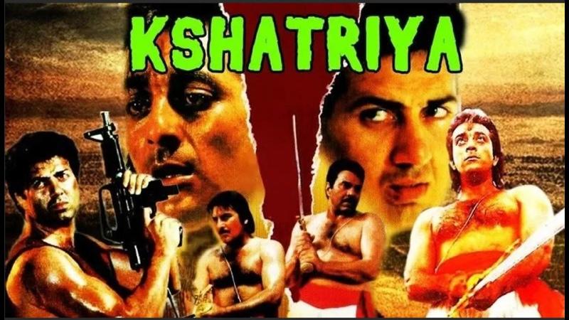 Воины Kshatriya 1993