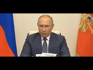 Владимир Путин поручил на следующей неделе начать массовую вакцинацию от коронавируса в России
