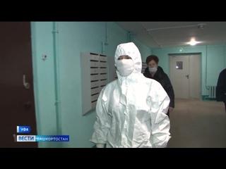 Самоизоляции в Башкирии: правила, система помощи и меры наказания нарушителей