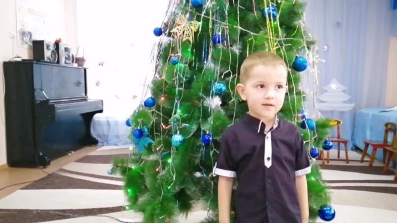 Новогодняя звезда. Захаров Ярослав (4 года), Мамадышский район, поселок совхоза Мамадышский