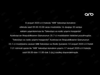 Временное приостановление вещания канала ARB (Азербайджан).