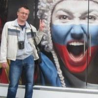 Фотография анкеты Евгения Новикова ВКонтакте