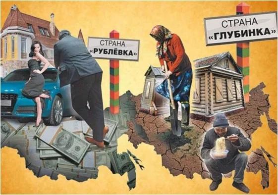 Анализ современного экономического состояния России, изображение №8