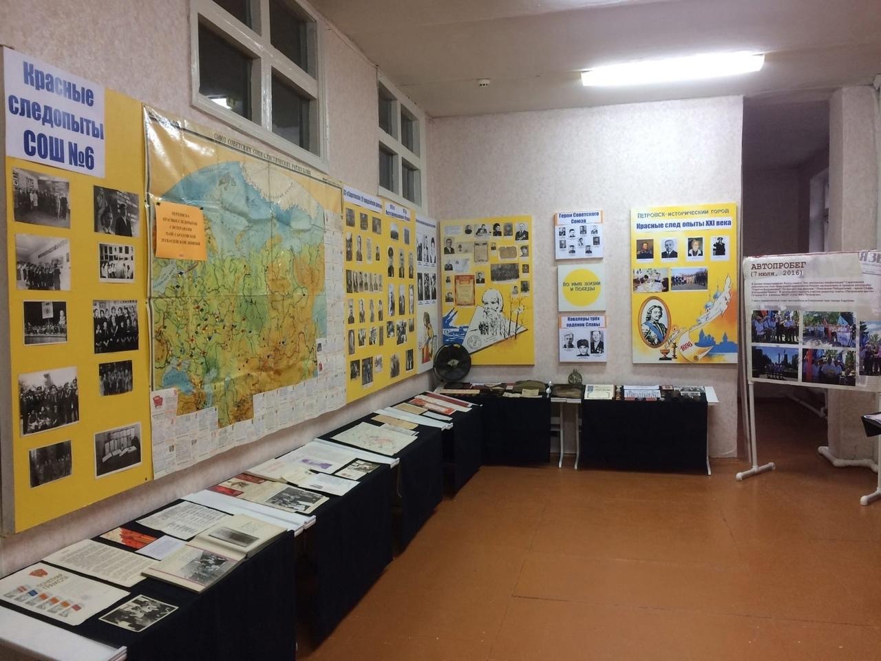 Музей школы №8 готовит экспозиции к 80-летию битвы под Москвой