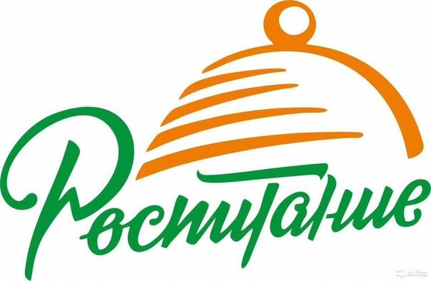 ✅ На пищеблок г. Кирово-Чепецк по адресу: ул. Лени...