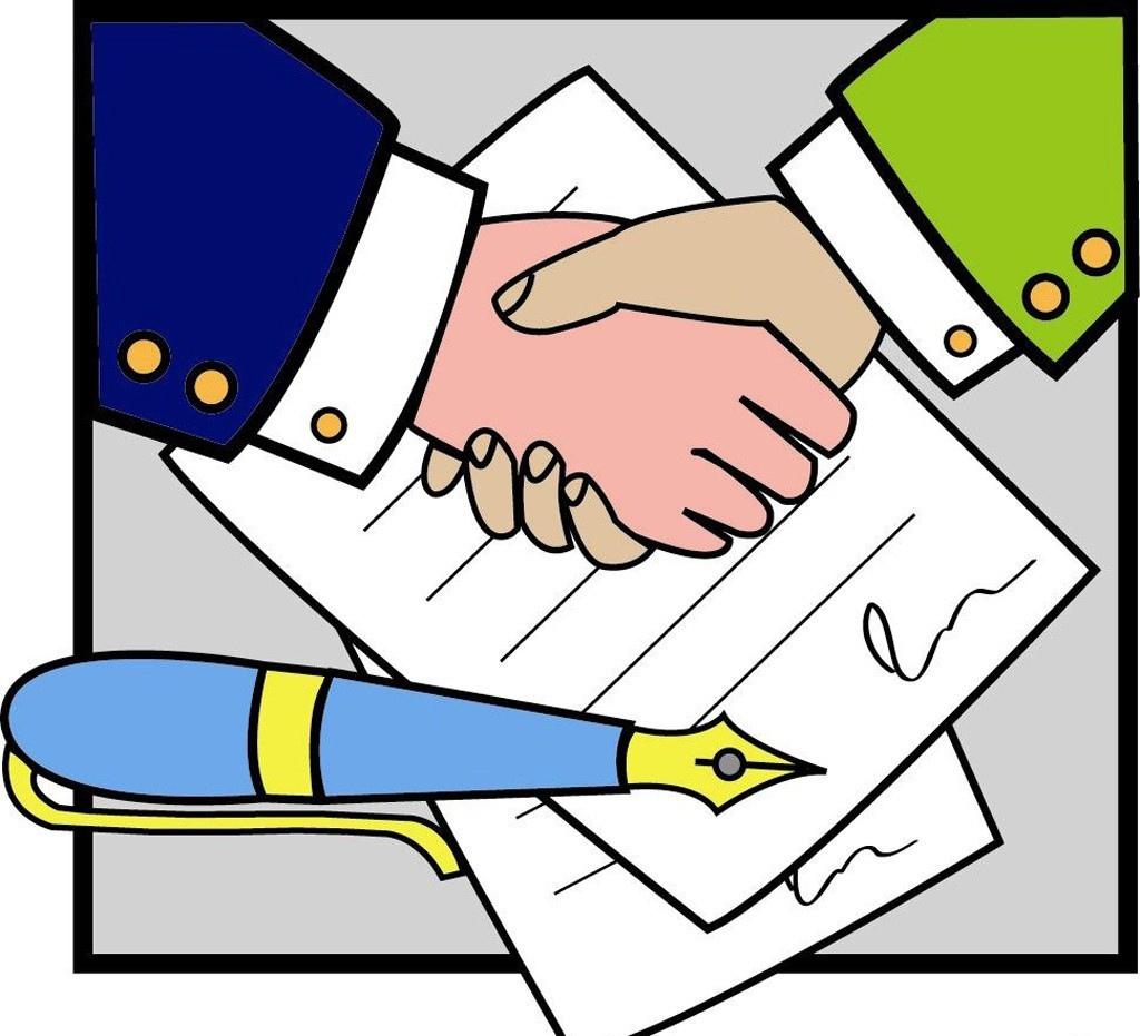 Сборник международных контрактов поставки сырой нефти и нефтепродуктов Сургут