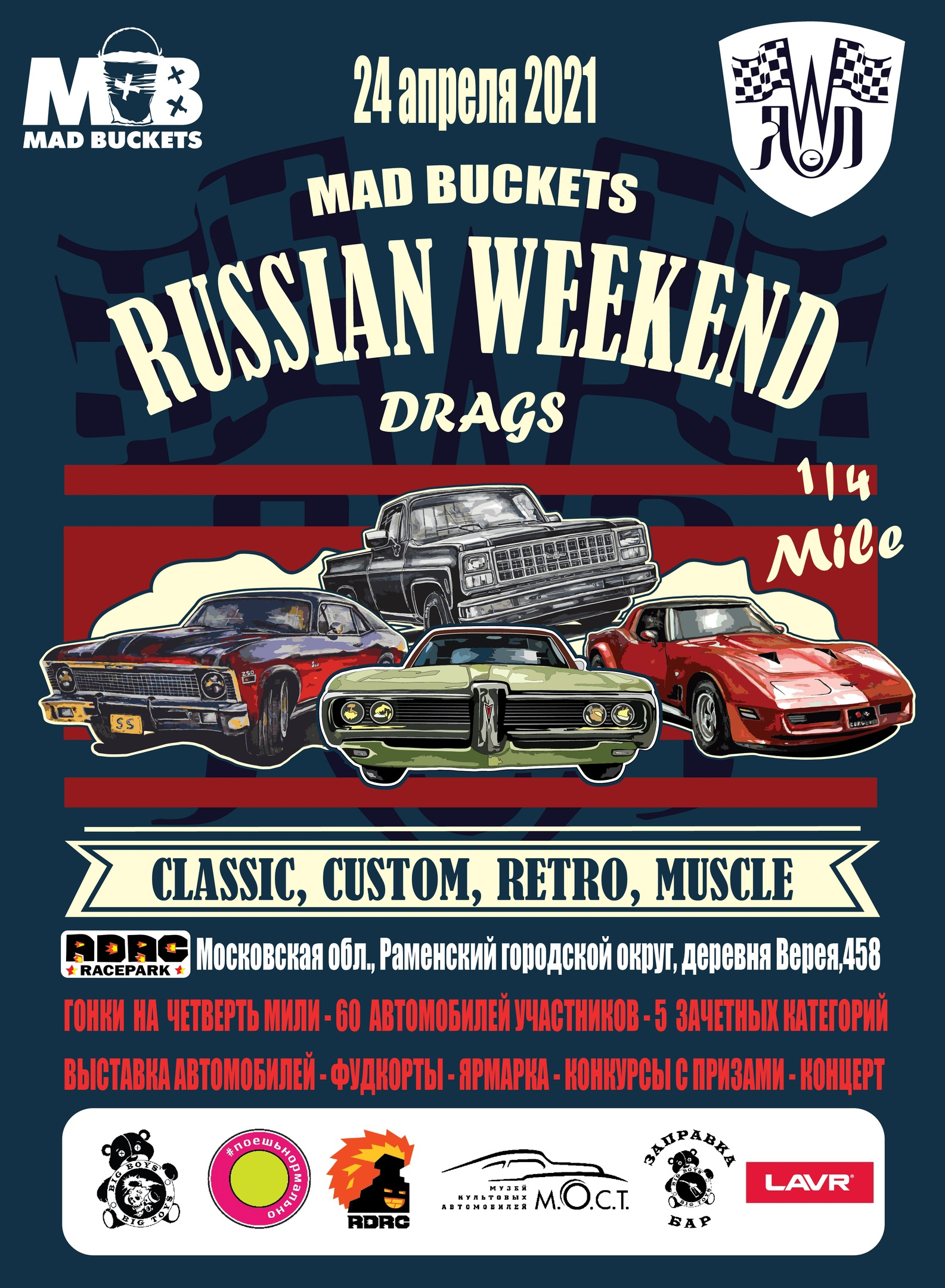 24.04 Russian Weekend Drags!