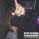 Solovev Anton |  | 6
