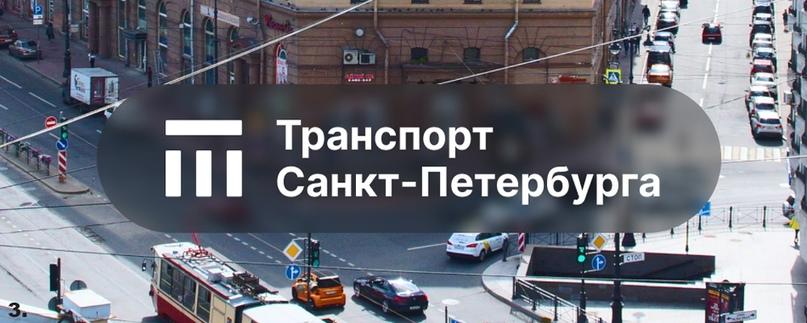 Петербург выбирает логотип общественного транспорта, изображение №3