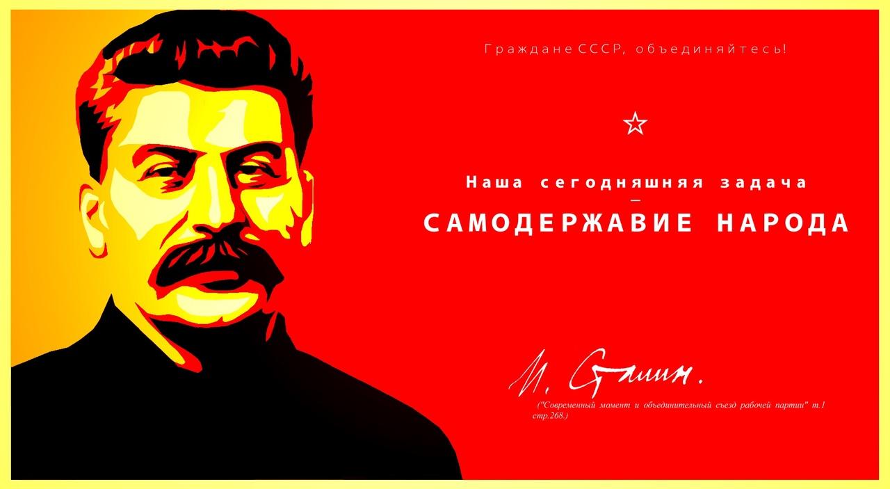 Секта СВИДЕТЕЛЕЙ КОРОНАВИРУСА 96329
