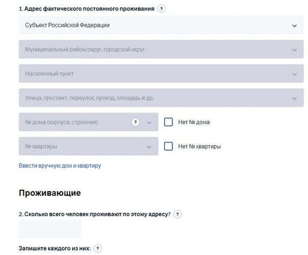 Эта странная перепись населенияВсероссийская переп...