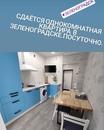 Объявление от Dmitry - фото №1