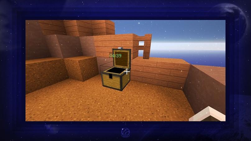 Сборка «MoonSkyWars» v2.0 — Увлекательные небесные бои! (60 арен), изображение №71