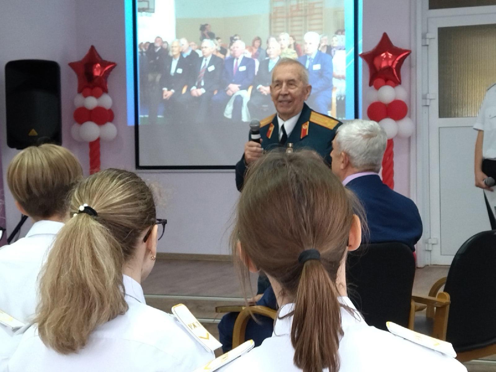 Ветеран Великой Отечественной Войны провел урок Мужества