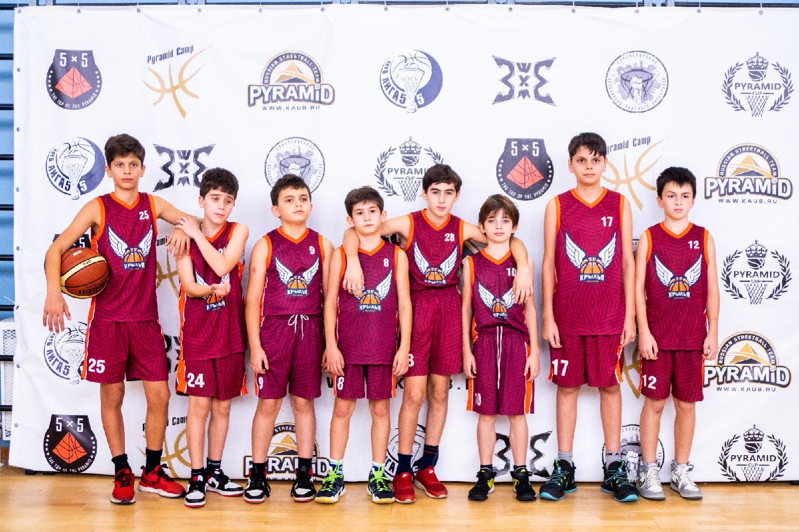 Pyramid Cup 3x3 Jr