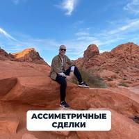 Алексей Толкачев фото №14