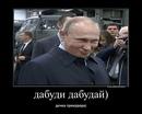 Кошкин Александр | Калининград | 45