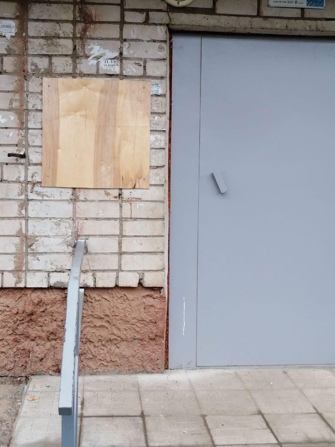 Переулок Гирсовский дом 33 замена выбитого стекла