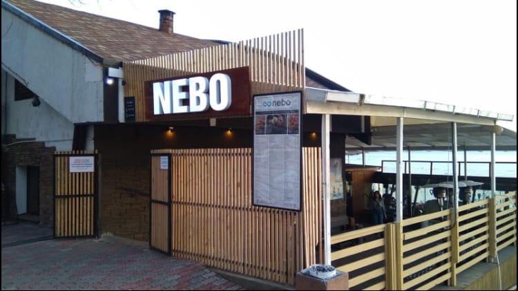 30.04.21 заказали столик в заведение под названием НЕБО. При заказе внесли депоз...