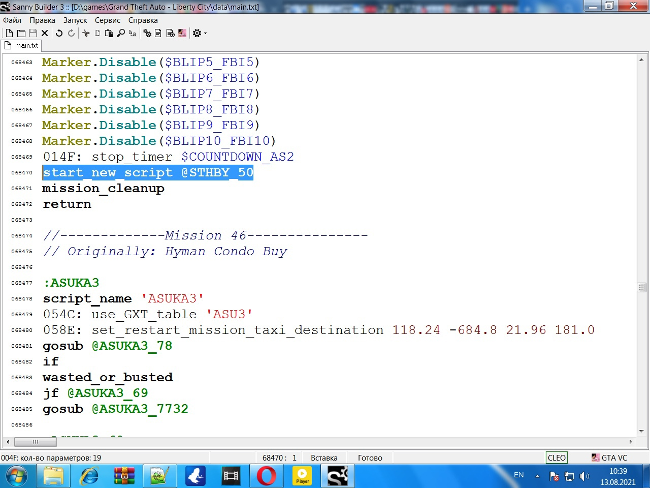 PAEV_d_iNy4.jpg?size=1280x960&quality=96&sign=3eeef36d5cd0ee1203b7bbda4b5c4b0b&type=album