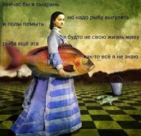 Елена Павлова фото №1