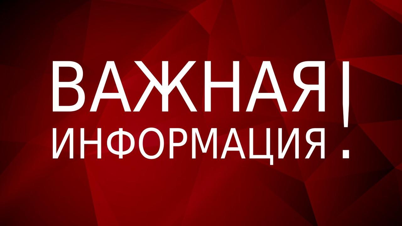 МУП «Коммунальный комплекс» информирует абонентов о корректировке начислений по оплате услуг