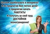 фото из альбома Марины Осиповой №16