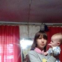 Танечка Иванченко