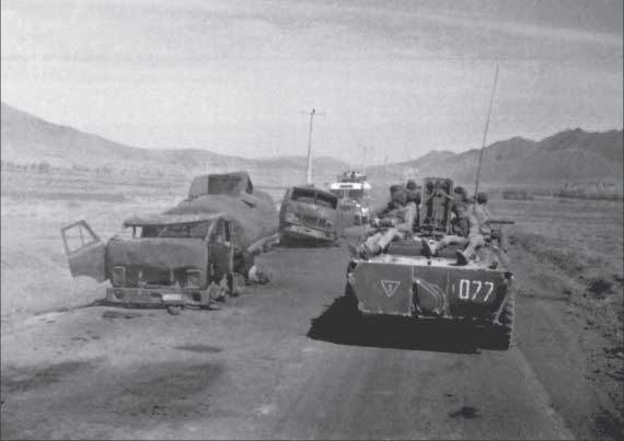 Опыт Афгана: Минная война, изображение №3