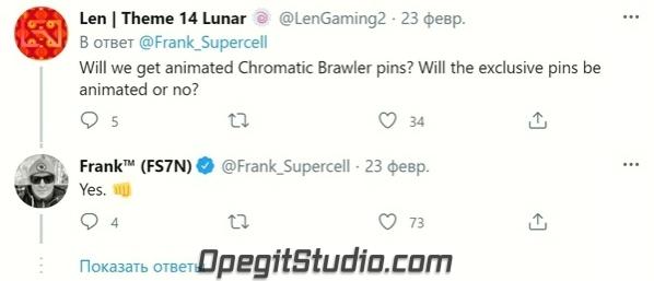 Небольшая подбор_очка ответов Фрэнка на различные вопросы, связанные