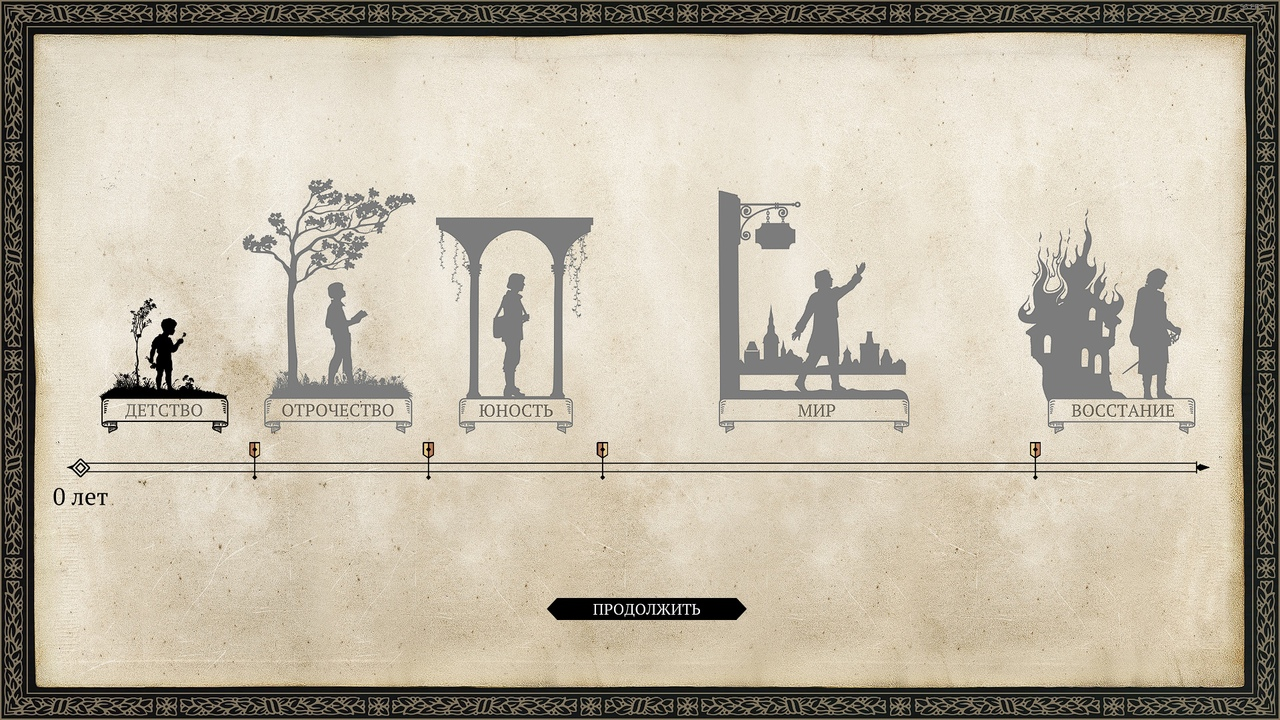 eAgBQZF fDA game art logo