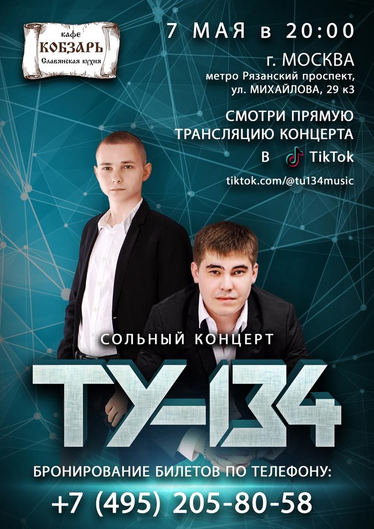 фото из альбома Алексея Егорова №7