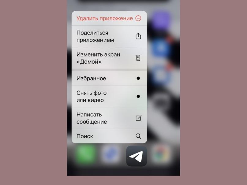 20 фишек Telegram, которыми многие не пользуются, а зря. Например, умные папки, изображение №18
