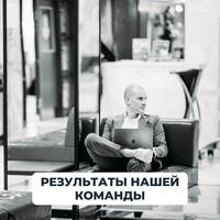 Алексей Толкачев фото №9