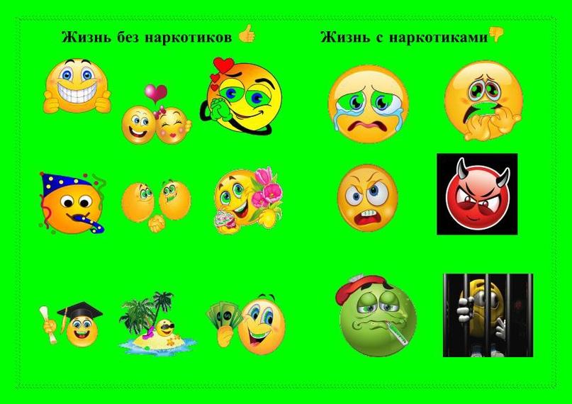 Участие в конкурсе листовок антинаркотической направленности для молодёжи Ермаковского района «Нет наркотикам!», изображение №1