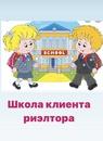 Фотоальбом Веры Лисицкой
