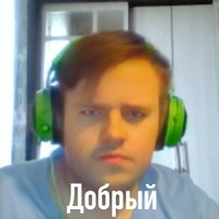 ДаниилКрестов