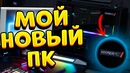Вельгорский Вадим   Новосибирск   19