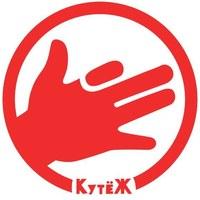 Логотип КутёЖ FAMiLY