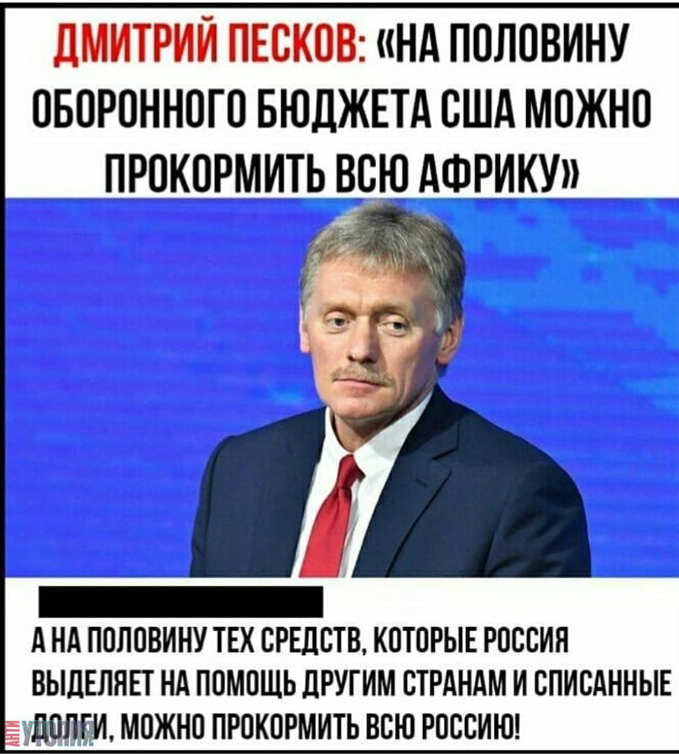 АНТИУТОПИЯ  УТОПИЯ 152417