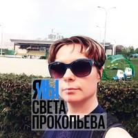 Личная фотография Оли Аксариной ВКонтакте
