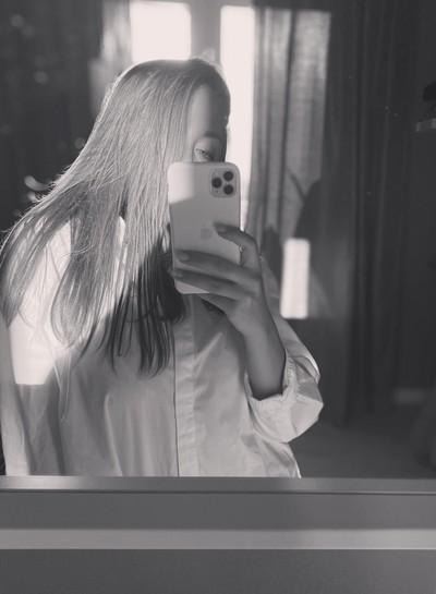 Арина Кравц