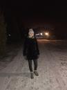 Дарья Алексейкина фотография #44