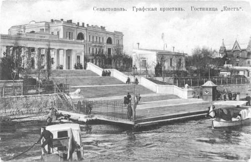 Город-герой Севастополь, изображение №1
