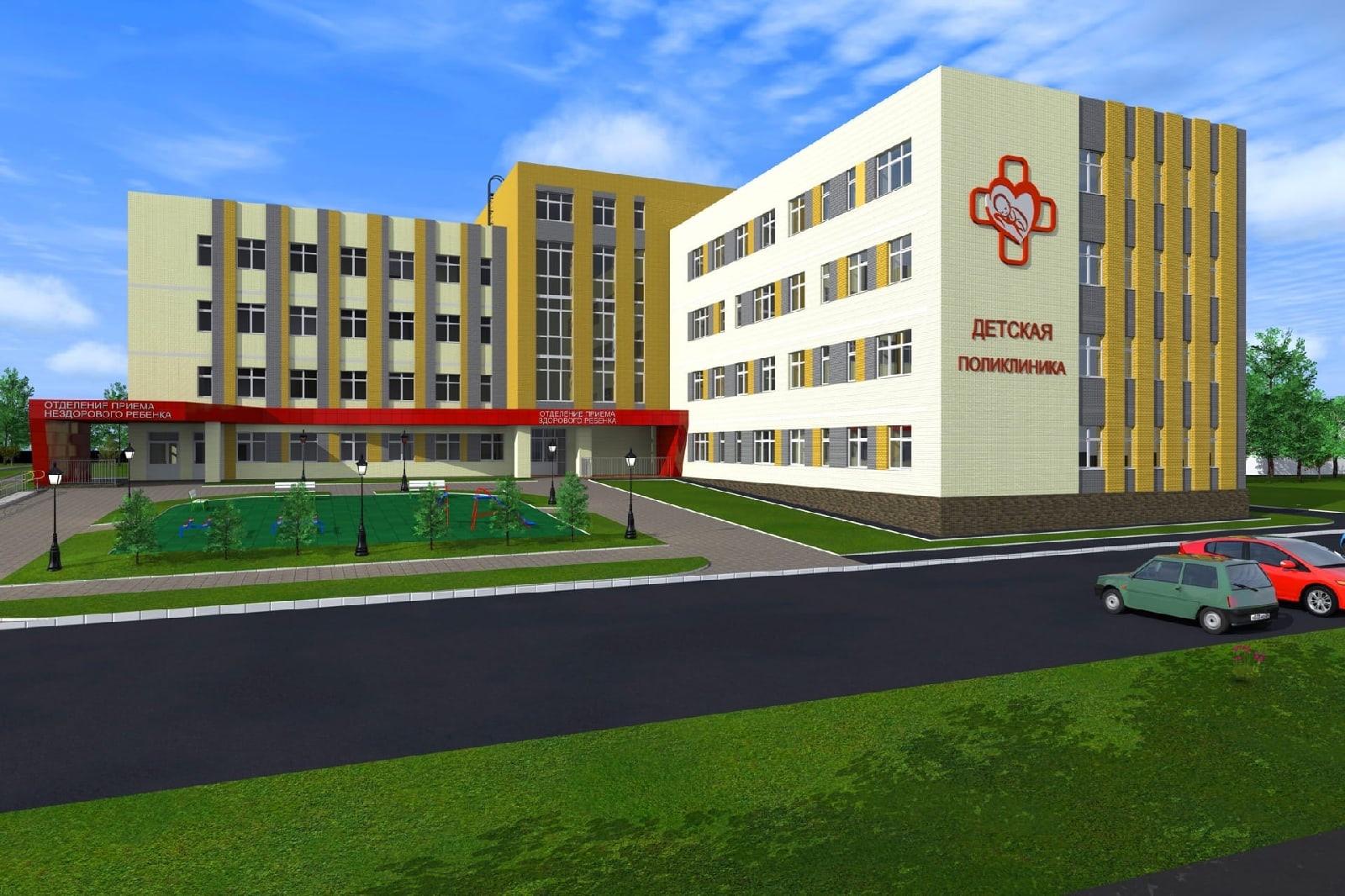 В Можге появится новая детская поликлиника. Её