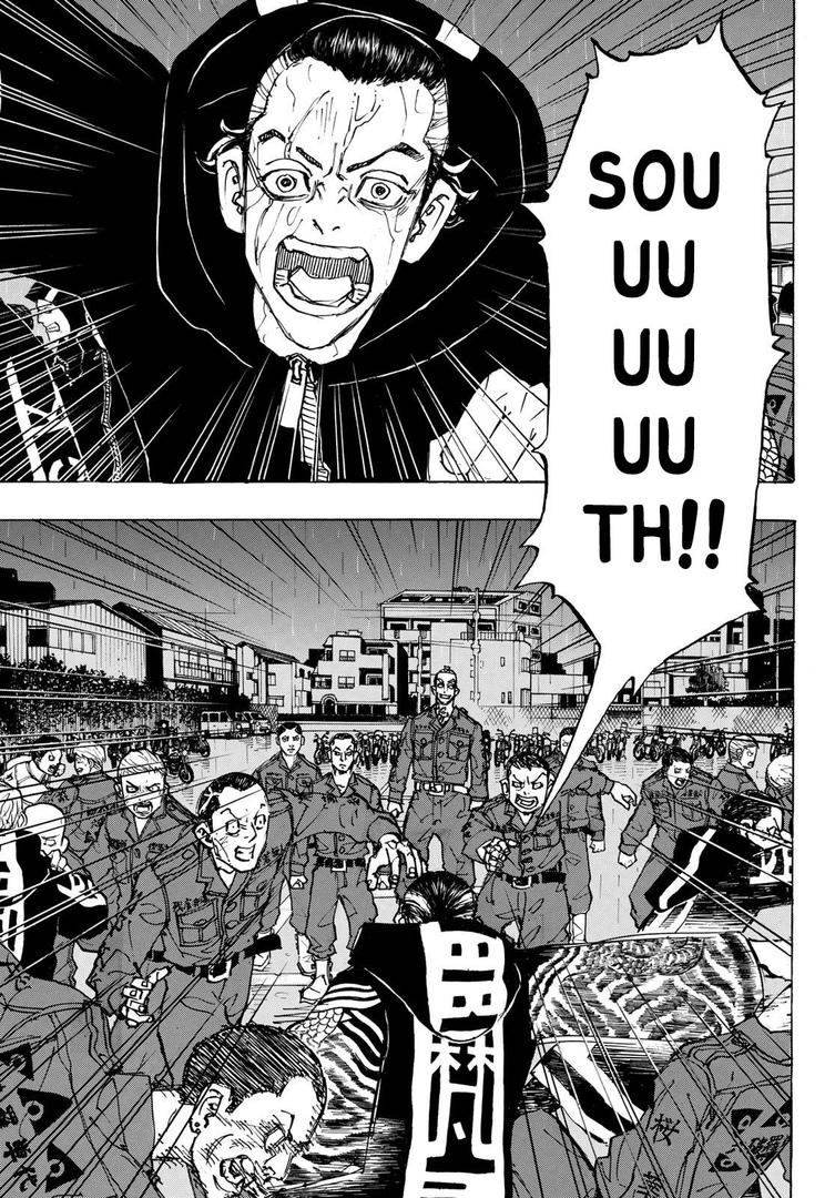 Tokyo Revengers Chapter 225, image №15
