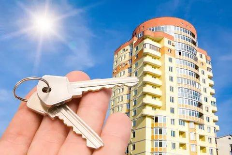 Продажа квартир вторичное жилье в Новосибирске