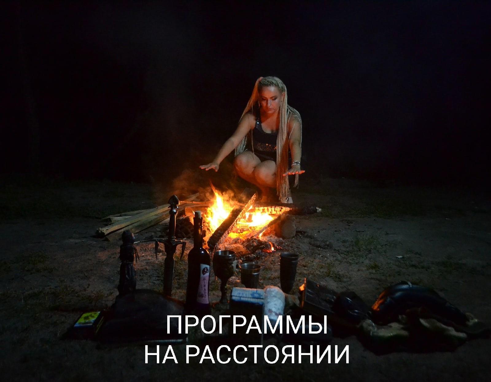 Программы от Елены Руденко - Страница 4 ZwJ1BqC8Ldg