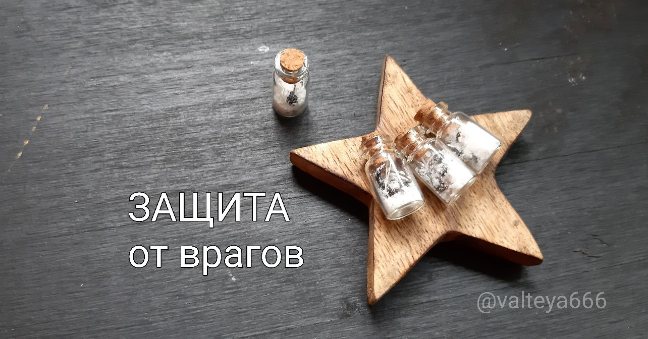 магиякиев - Ведьмина бутылка V-N8QUqVywc