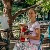 Вероника Андросова